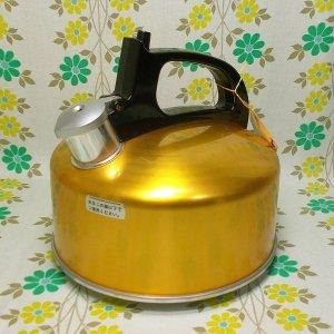 レトロポップ アルミ製 フジマルピーポ 笛吹きケトル ゴールド 3L