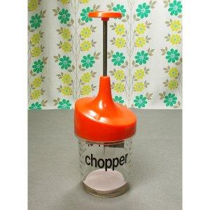 レトロプラスチック みじん切りチョッパー オレンジ