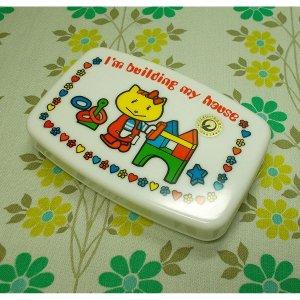 レトロプラスチック カップ付き弁当箱 ネコ