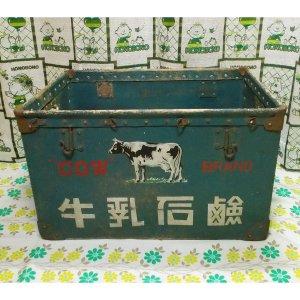 昭和レトロ 牛乳石鹸 ボテ箱 グリーン