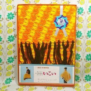 レトロポップ ラッセル編み 肩掛けストール