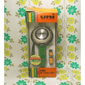レトロポップ UNIテープライター RJ-203N 緑