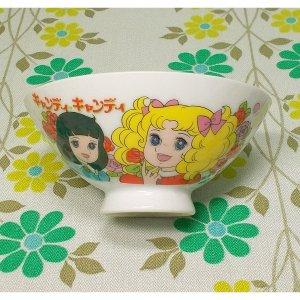 昭和レトロ キャンディキャンディ 茶碗