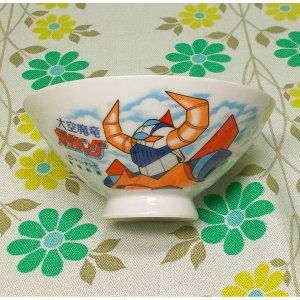 昭和レトロ 大空魔竜ガイキング 茶碗