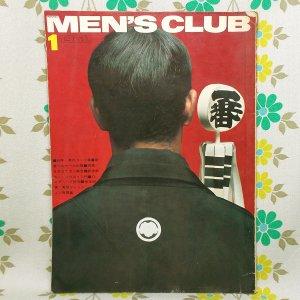 【MEN'S CLUB メンズクラブ】 73号