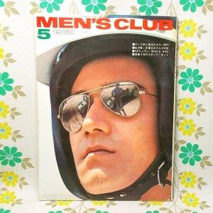 【MEN'S CLUB メンズクラブ】 77号