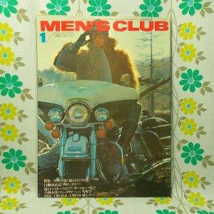 【MEN'S CLUB メンズクラブ】 98号