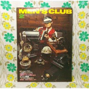 【MEN'S CLUB メンズクラブ】 99号