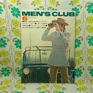 【MEN'S CLUB メンズクラブ】 103号