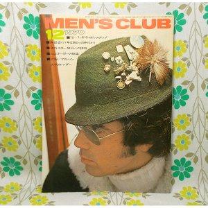 【MEN'S CLUB メンズクラブ】 109号