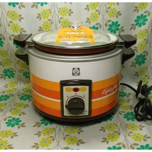 レトロポップ タイガー 煮ものジャー オレンジボーダー柄