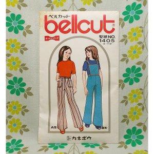 レトロポップ 70年代 ソーイングパターン No.1405 子供用 パンツ