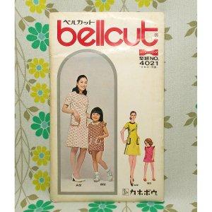 レトロポップ 70年代 ソーイングパターン No.4021 ミセス・子供用 ワンピース