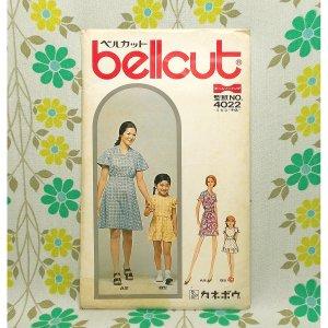 レトロポップ 70年代 ソーイングパターン No.4022 ミセス・子供用 ワンピース