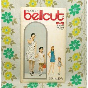 レトロポップ 70年代 ソーイングパターン No.4024 ミセス・子供用 ワンピース