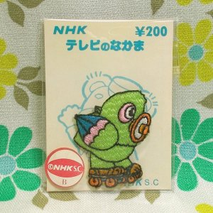 レトロポップ NHK テレビのなかま ワッペン ごじゃえもん(ローラースケート)