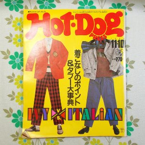 【雑誌 HOT・DOG PRESS】59号