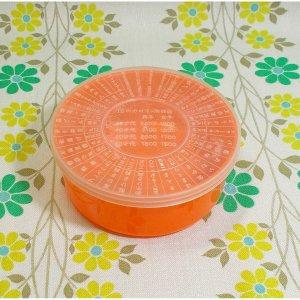 レトロプラスチック カロリー表付き 保存容器 オレンジ