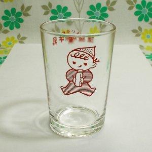 昭和レトロ ノベルティグラス 保証牛乳