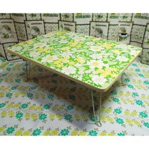 レトロポップ グリーン系花柄 折りたたみテーブル