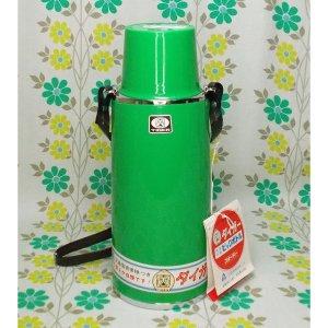 レトロポップ  保温水筒 タイガーピックボトル スポーティー 480ml グリーン