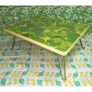 レトロポップ グリーン花柄 折りたたみテーブル A