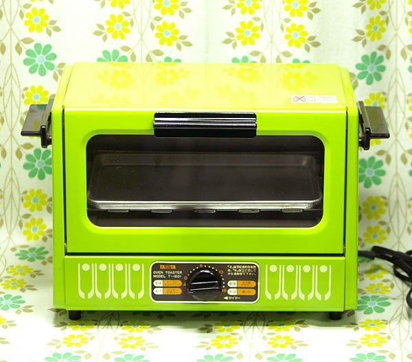 レトロポップ レトロ柄 オーブントースター グリーン