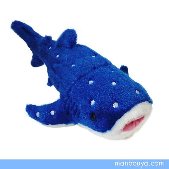 【ジンベイザメのぬいぐるみ】サメ・水族館グッズ◆Orange(オレンジ)◆ジンベエザメSサイズ29cm