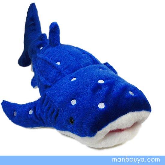 【ジンベイザメのぬいぐるみ】サメ・水族館グッズ◆Orange(オレンジ)◆ジンベエザメMサイズ50cm