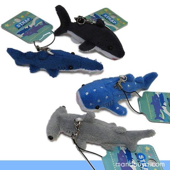 【サメグッズ】ぬいぐるみ◆Orange(オレンジ)◆かわいい携帯ストラップ◆鮫4種