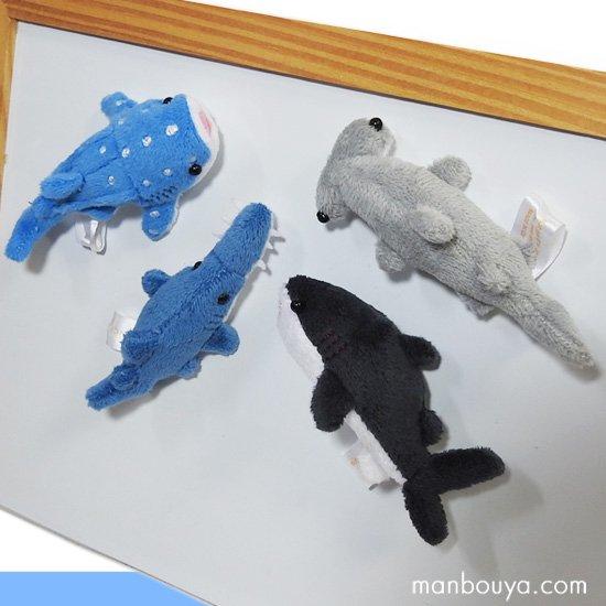 【サメグッズ】ぬいぐるみ◆Orange(オレンジ)◆かわいいマグネットマスコット◆鮫4種