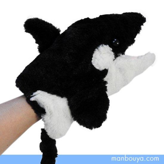 【シャチグッズ】ぬいぐるみハンドパペット◆A-SHOW◆手踊り人形◆くちぱくハンドパペット◆オルカ