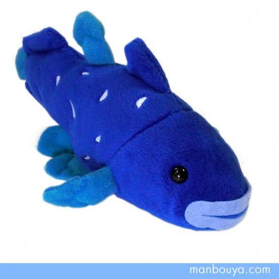 【シーラカンスのぬいぐるみ】海中散歩おともだちビーンズ◆ふわふわかわいい手の平サイズ◆シーラカンスブルー18cm