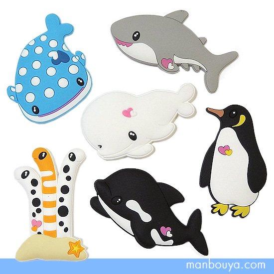 【かわいいマグネット】海の仲間たち◆ザ・アクセス◆マリンハートマグネット◆サメ・シャチ・ペンギン・シロイルカ・チンアナゴ