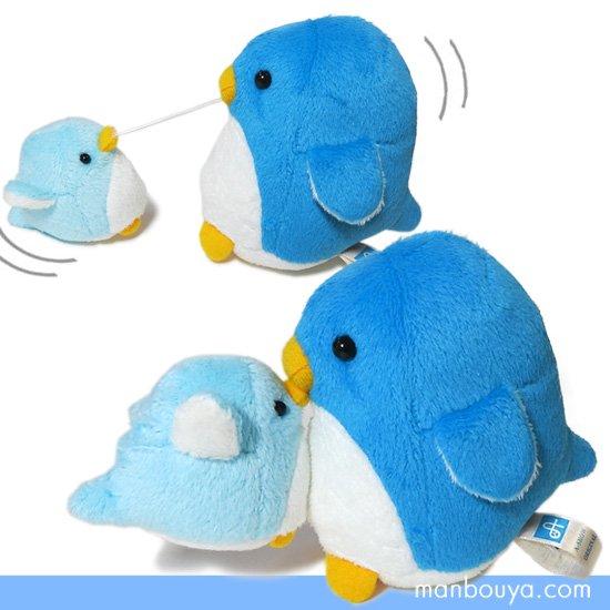 【ペンギングッズ】親子ペアぬいぐるみ◆A-SHOW◆ぶるぶるマリンマスコット◆ぺんぎんブルー10cm