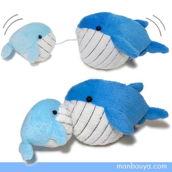 【くじらグッズ】親子ペアぬいぐるみ◆A-SHOW◆ぶるぶるマリンマスコット◆クジラ12cm