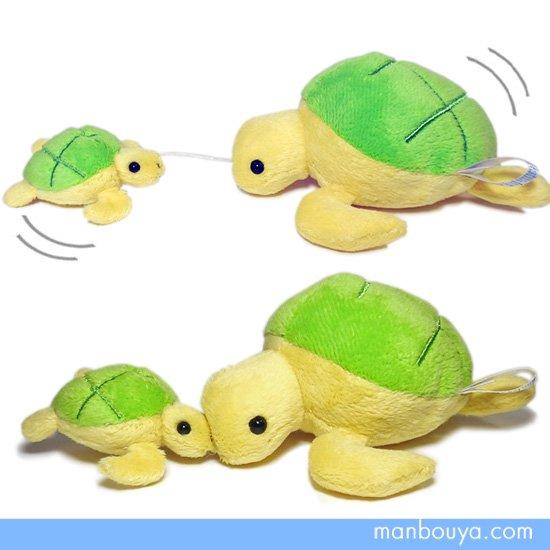 【カメグッズ】親子ペアぬいぐるみ◆A-SHOW◆ぶるぶるマリンマスコット◆海亀13cm