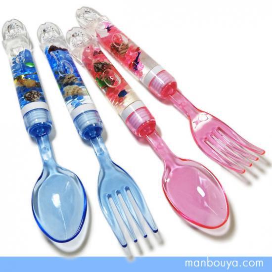 【子供用食器】かわいいフォーク&スプーンセット◆水族館お土産◆オーシャン◆ブルー・ピンク