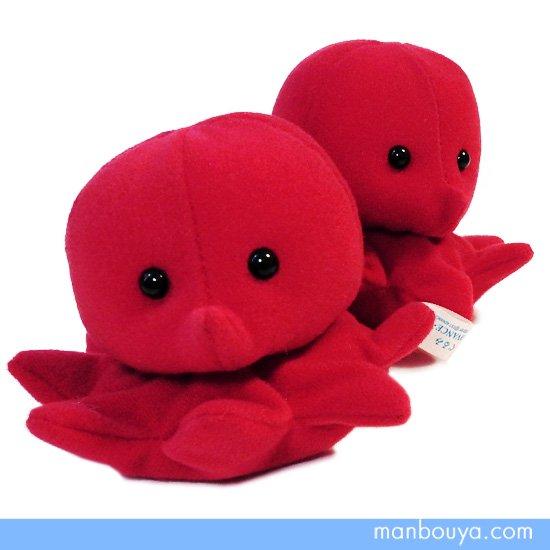 【タコグッズ】ぬいぐるみ◆かわいい手のひらサイズ◆A-SHOW(栄商)◆ラッキーお手玉◆蛸7cm
