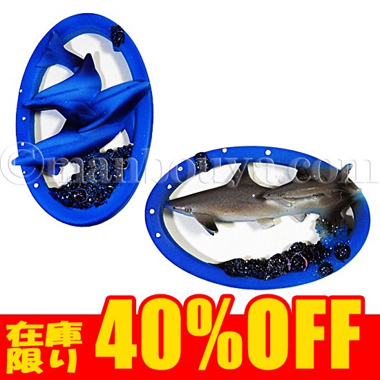 【マグネット雑貨】水族館グッズ◆ザ・アクセス◆オーバルマグネット◆イルカ・シャチ・サメ