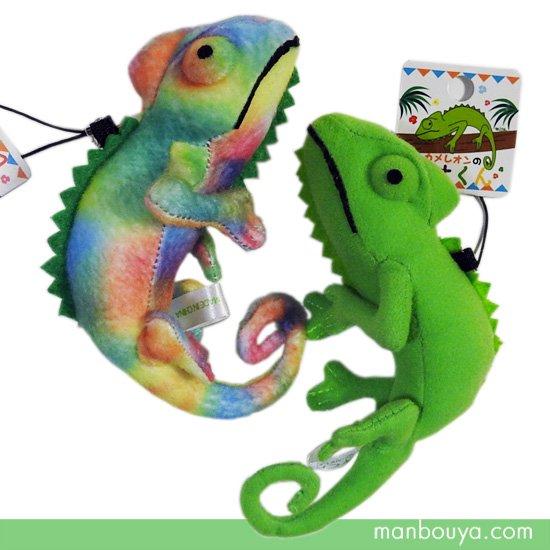 【カメレオングッズ】ぬいぐるみ◆爬虫類・トカゲ◆A-SHOW(栄商)◆カメレオン携帯ストラップ