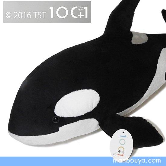 【シャチのぬいぐるみ】水族館グッズ・雑貨◆TST太洋産業貿易◆101シリーズ◆オルカMサイズ66cm