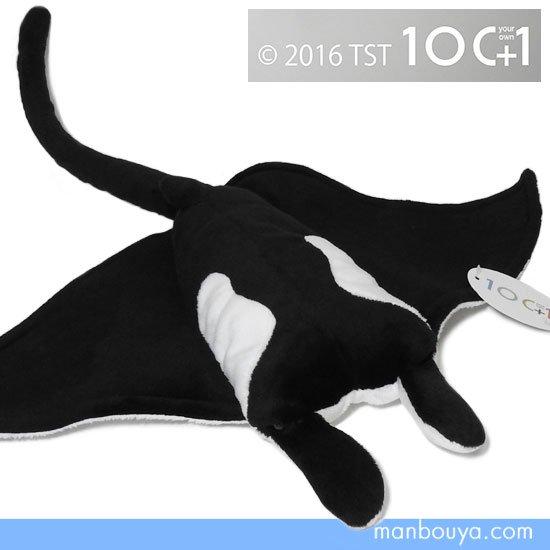 【マンタエイのぬいぐるみ】水族館グッズ・雑貨◆TST太洋産業貿易◆101シリーズ◆マンタレイ51cm