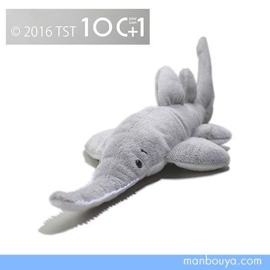 【エイのぬいぐるみ】水族館グッズ・雑貨◆TST太洋産業貿易◆101シリーズ◆ノコギリエイ42cm