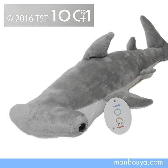 【サメのぬいぐるみ】鮫グッズ・雑貨◆TST太洋産業貿易◆101シリーズ◆シュモクザメ(ハンマーヘッドシャーク)40cm