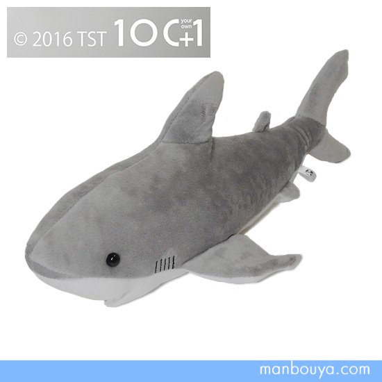 【サメのぬいぐるみ】鮫グッズ・雑貨◆TST太洋産業貿易◆SARK!シリーズ◆シャーク40cm
