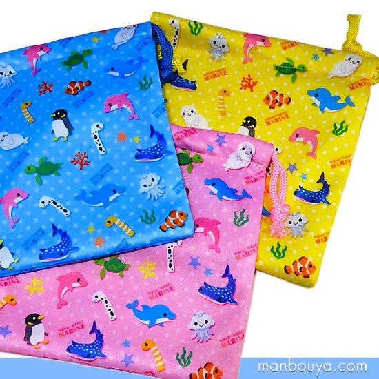 【巾着袋】かわいいキャラクター◆水族館グッズ◆海の生き物◆マリンきんちゃく◆角型/裏地付き3色セット