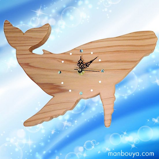 【クジラグッズ】壁掛け時計◆木製ハンドメイド◆オリジナルウォールクロック◆ザトウ鯨