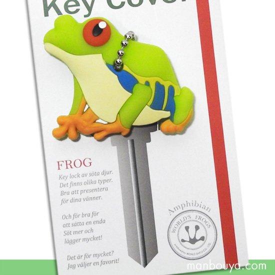 【リアルカエルグッズ】キーカバー/鍵カバー/◆FROGシリーズ◆かわいいキーキャップ◆アカメアマガエル
