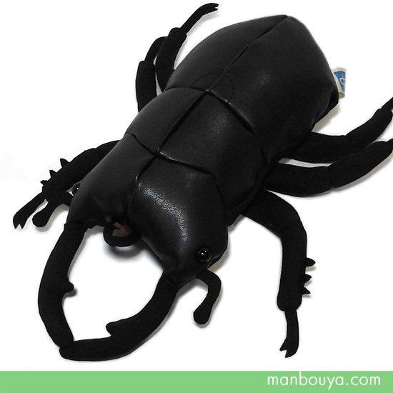 【昆虫グッズ】リアルぬいぐるみ◆A-SHOW(栄商)◆クワガタムシ25cm